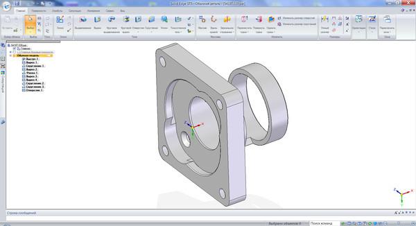 Рисунок 1 - 3D модель детали