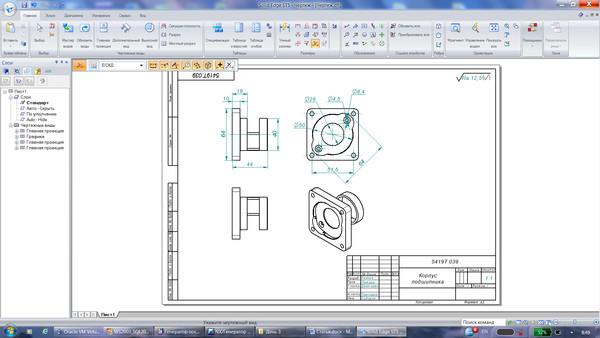 Рисунок 4 – Автоматизированное извлечение информации из 3D модели