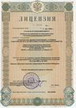 Монтажная лицензия